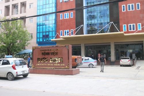 bệnh viện bưu điện địa chỉ